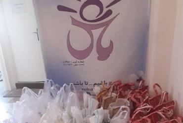 توزیع بسته های غذایی عید فطر